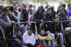 جرمنی سے غیر قانونی بے دخلی،