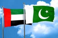 متحدہ عرب امارات کی پاکستان کو اپنی لیبر مارکیٹ ڈیٹابیس تک رسائی دینے ..