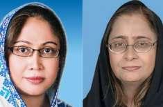دو سگی بہنوں نے بھی بحیثیت رکن سندھ اسمبلی حلف اٹھالیا
