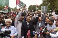 اپوزیشن جماعتوں کا احتجاج ،ْعدلیہ مخالف نعرے بازی پر دہشت گردی کا مقدمہ ..