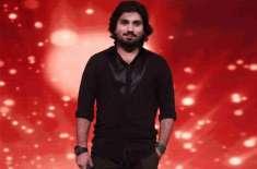 معروف گلوکار لاہور میں خوفناک حادثے کا شکار، جسم کی متعدد ہڈیاں ٹوٹ ..