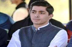 ali tareen happy for fawd rana