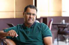Pakistan can pull off a shock at this world cup, says Waqar Younis