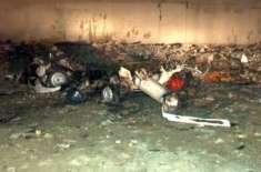 کراچی ،ڈیفنس میں کھڑی گاڑی میں دھماکہ ،علاقے میں خوف و ہراس پھیل گیا