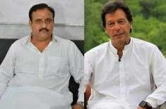 وزیراعظم عمران خان کی نو منتخب وزیراعلی پنجاب کو مبارکباد