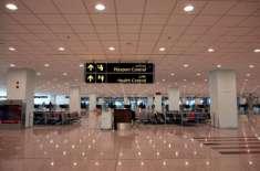 اسلام آباد ائیرپورٹ ،پی آئی اے کے حوالے کرنے کا فیصلہ