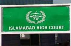 اسلام آباد ہائی کورٹ کا لاپتہ دو بچیوں کی بازیابی کیلئے سیکرٹری داخلہ ..