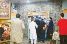 عید الفطر کے موقع پر بھارتی فلموں کی نمائش پر پابندی میں نرمی کر دی ..
