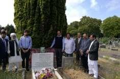 برطانیہ کے شہر کیمبرج میں یوم آزادی کے ہوالے سے چوہدری رحمت علی کی آخری ..