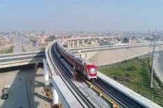 لاہور اورنج لائن ٹرین کا کام ادھورا چھوڑنے پر کمپنی کو جُرمانہ