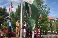 واشنگٹن میں پاکستان کے سفارت خانے میں یوم آزادی کی تقریب کا انعقاد