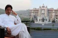 عمران خان کا وزیراعظم ہاؤس کو یونیورسٹی میں تبدیل کرنے خواب ادھورا