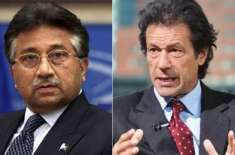 مشرف اور عمران خان کے درمیان مشترکہ دوستوں کے ذریعے رابطوں کے نتیجے ..