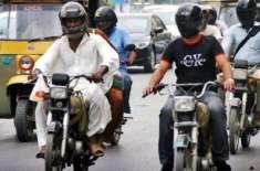 فیصل آباد:موٹر سائیکل سواروں پر عائد ہیلمٹ کی پابندی