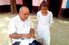 بھارت میں لاکھوں روپے سالانہ اخراجات والاانوکھا اسکول،صرف ایک بچی ..