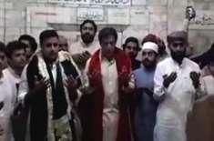 عمران خان پاکپتن شریف خود گئے یا انہیں لے جایا گیا ۔۔۔