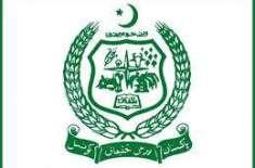 پی اے آر سی  اور جائیکا کے مابین صوبہ بلوچستان میں زرعی شعبہ کی ترقی ..