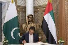 دورہ امارات،نائب صدر کی جانب سے عمران خان کو اردو زبان میں خوش آمدید