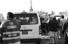 سکیورٹی فورسزکی گاڑی پرحملہ،3 اہلکارشہید اور4 اہلکار زخمی