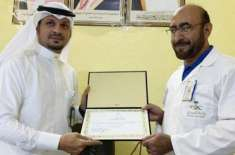 مکّہ : پاکستانی ڈاکٹر کی انسانیت پرستی نے سعودیوں کے دِل جیت لیے