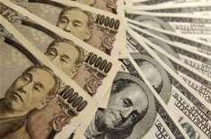چینی یوان کی قدر گر کر سال کی کم ترین سطح پر آگئی،ڈالر بھی دبائو کا ..