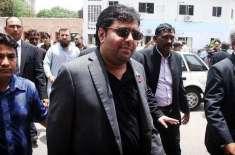 جعلی ڈگری اسکینڈل کیس میں سزایافتہ شعیب شیخ کی سزا معطلی کے لئے دائر ..
