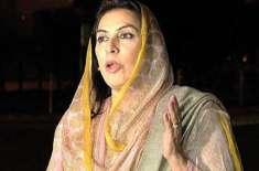 کھیلوں میں کسی قسم کی سیاست کی حوصلہ شکنی کی جائے گی، ڈاکٹر فہمیدہ مرزا