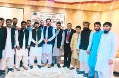 پاکستان تحریک انصاف مکہ مکرمہ نے قونصلیٹ جنرل آف پاکستان جدہ کے تعاون ..
