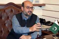 عام انتخابات کے موقع پر نگران صوبائی حکومت، الیکن کمیشن کی جانب سے ..