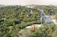 ریاض:رواں موسم گرما میں سیاحت کی مد میں ساڑھے تیرہ ارب ریال کی کمائی