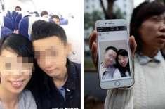 چینی خاتون کو 6 ماہ بوائے فرینڈ کے ساتھ رہنے پراس کے لڑکی ہونے کا علم ..