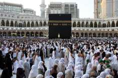 BJP threatens to stop indian muslims from performing Hajj
