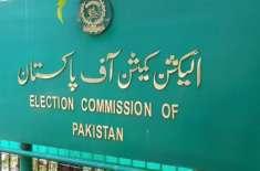 حنیف عباسی کی نااہلی،  الیکشن کمیشن نے این اے 60 راولپنڈی میں انتخابات ..