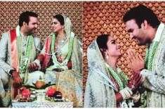 بھارتی ارب پتی مکیشن امبانی کی شادی پر خزانوں کے منہ کھُل گئے لیکن پھر ..