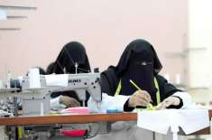 سعودی عرب میں خواتین ملازماؤں کی تعداد میں حیرت انگیز اضافہ