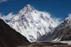 پاکستان سمیت دنیا بھر میں پہاڑوں کا عالمی دن منایا گیا