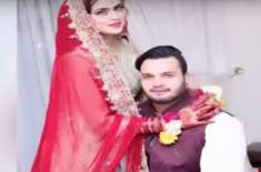 Sobia Khan ties knot with cricketer usman qadir