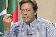 سیاسی محاذ پر پاکستان تحریک انصاف کو بہت بڑی کامیابی مل گئی