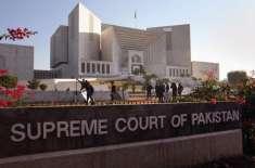 سپریم کورٹ نے لاہور ہائیکورٹ کی جانب سے این اے 140 قصورمیں ووٹوں کی دوبارہ ..
