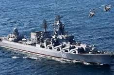 روس نے مشرقی بحیرہ روم کو بند کر دیا،ایران ٹی وی