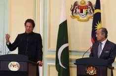 پاکستان اور ملائیشیا کے درمیان مختلف شعبوں میں تعاون پر بات چیت 'ویزے ..