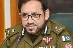 رحیم یار خان پولیس کے سپیشل آپریشن یونٹ کی کچے کے علاقے میں کارروائی، ..