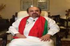 پیپلز پارٹی کا بڑا لیڈر گرفتار ہونے والا ہے، انہیں سندھ کی بجائے پنجاب ..