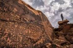 ریاض میں حجری دور کے آثار قدیمہ کی دریافت