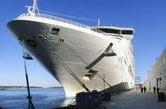 یوکرائنی شخص نی677 ٹن وزنی بحری جہاز کو دانتوں سے کھینچ کر نیا عالمی ..