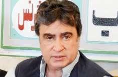 سینیٹر جہانزیب جمالدینی کی زیر صدارت سینیٹ کی قائمہ کمیٹی برائے شماریات ..