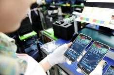 حکومت نے کٹ موبائل پر پابندی لگادی،