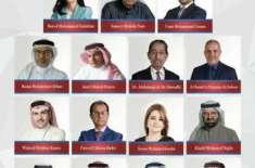 بحرین چیمبر آف کامرس اینڈ انڈسٹری کے الیکشن 2018، پاکستانی نوجوان بھی ..