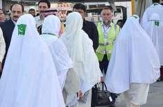 پاکستان اور سعودی عرب میں مذاکرات کامیاب