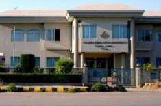 علامہ اقبال اوپن یونیورسٹی نے کامن ویلتھ آف لرننگ ایم بی ای/ایم پی اے ..